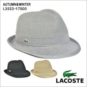 ラコステ LACOSTE 送料無料 ラコステハット中折れハット   LACOSTE ラコステ帽子L3523-17S00 冷房対策 梅雨対策 レイン 紫外線対策 サマー ギフト プレゼント headwear-blake