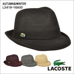 ラコステ LACOSTE 送料無料 ラコステハット中折れハット LACOSTE ラコステ帽子L3419-16A00 メンズ メンズ帽子 headwear-blake