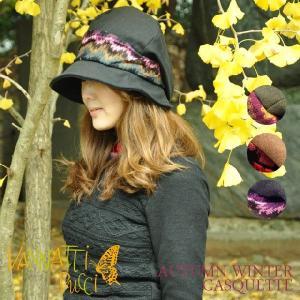 サイズ調節可能冬の紫外線対策にレディース キャスケット 防寒 対策 レディースカラフルギャザーの女性らしい小顔効果キャスケット|headwear-blake