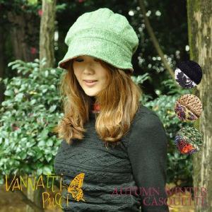 サイズ調節可能冬の紫外線対策にレディース キャスケット 防寒 対策 レディース 温かい裏生地の女性らしい小顔効果キャスケット|headwear-blake