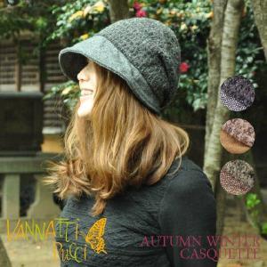 サイズ調節可能冬の紫外線対策にレディース キャスケット 防寒 対策 レディース ヘリンボーン柄のツバの女性らしい小顔効果キャスケット|headwear-blake