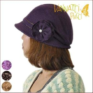 SサイズMサイズ防寒対策 防寒レディース キャスケット 蝶々のモチーフ帽子小顔効果帽子 女性用|headwear-blake