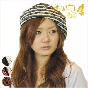 防寒対策 防寒レディース ベレー帽 蝶々のモチーフ帽子小顔効果帽子 女性用|headwear-blake
