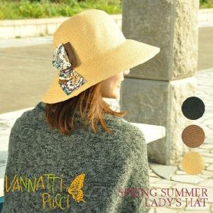 バンナッティープーチ vannitti Pucci 大きなリボンのレディースハットサイズ調節可能 レディース 女優シルエット帽子女性用ブレードハット|headwear-blake