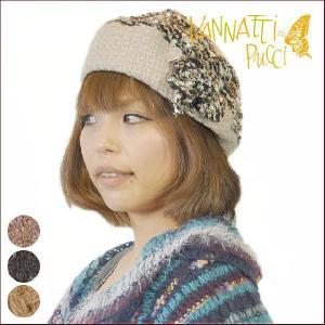 レディース/ニット帽子  ベレー帽 フワフワニット帽子小顔効果帽子 女性用防寒対策|headwear-blake