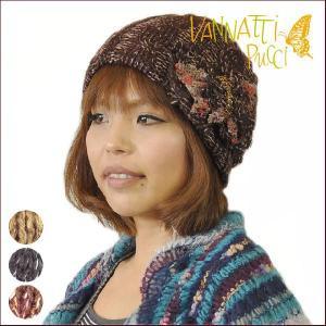 レディースニット帽フワフワニット帽子小顔効果帽子 女性用防寒対策|headwear-blake