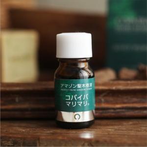 黄金樹液オイル コパイバ マリマリ 10ml|healing-trees