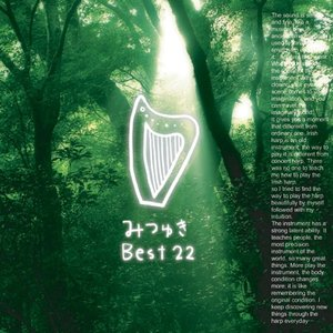 アイリッシュハープ・22の風景(ベスト版)|healing-trees