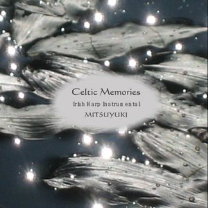 Celtic Memories|healing-trees