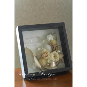 サンクスボード フラワーボックス (ホワイトローズ&ブラウンBOX)結婚式 サンキューボード 両親 贈呈品 プリザーブドフラワー ギフト