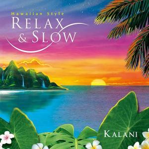 癒し グッズ ヒーリング CD BGM リラックス&スローハ ワイアン・スタイル RELAX & SLOW Hawaiian Style  ギフト 送料無料 曲 ストレス 解消 音楽 試聴可|healingplaza