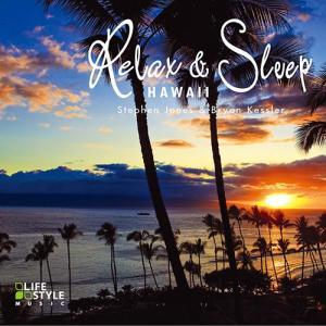 (試聴できます)リラックス&スリープ ハワイヒーリング CD 音楽 癒し ヒーリングミュージック 不眠 ヒーリング|healingplaza