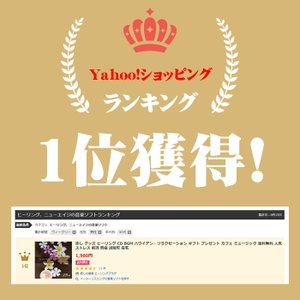 (試聴できます)ハワイアン・リラクゼーションヒ...の詳細画像1