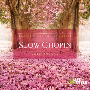 スロー・ショパン〜こころで聴く、15のピアノ・セラピー (試聴可) 送料無料 癒し ヒーリング ミュージック CD BGM 音楽 眠り リラックス ストレス プレゼント 曲