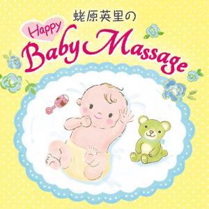 """親子の絆を深めるのに効果的と注目されている""""ベビーマッサージ""""。赤ちゃんとの触れ合いは、赤ちゃん自身..."""
