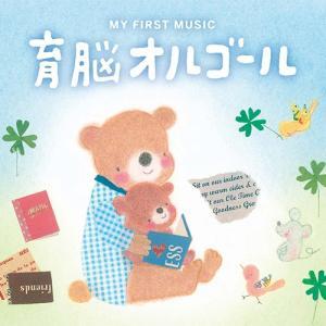 情操教育や育脳に定評のあるクラシックの名曲を、オルゴールの音色で聴きやすくカヴァーしたアルバムです。...