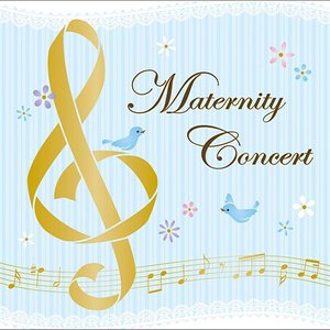ヴァイオリンとピアノ、チェロが奏でる、とっておきの音楽会へようこそ! 胎教や赤ちゃんとのリラックス・...