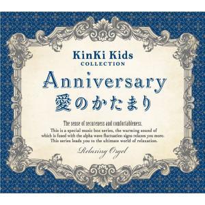 Anniversary/愛のかたまり〜KinKi...の商品画像