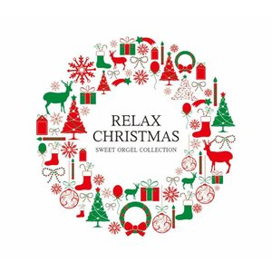 リラックス・クリスマス スウィート・オルゴール・...の商品画像