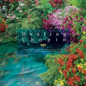 ヒーリング・ショパンヒーリング CD 音楽 癒し ヒーリングミュージック 不眠 ヒーリング|healingplaza