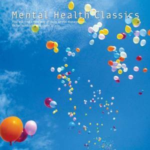 メンタルヘルス・クラシックスヒーリング CD 音楽 癒し ヒーリングミュージック 不眠 ヒーリング|healingplaza
