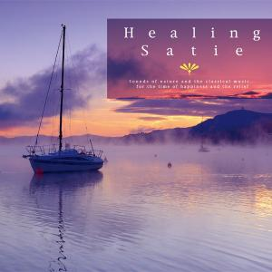 ヒーリング・サティ ヒーリング CD 音楽 癒し ヒーリングミュージック 不眠 リラックス BGM|healingplaza