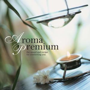 アロマ・プレミアヒーリング CD 音楽 癒し ヒーリングミュージック 不眠 ヒーリング|healingplaza