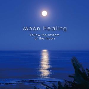ムーン・ヒーリング ヒーリング CD 音楽 癒し ヒーリングミュージック 不眠 ヒーリング|healingplaza