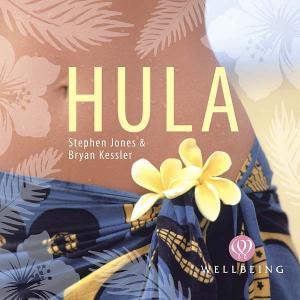 フラヒーリング CD 音楽 癒し ヒーリングミュージック 不眠 ヒーリング|healingplaza