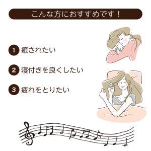 アロマヒーリング CD 音楽 癒し ヒーリング...の詳細画像3
