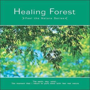 ヒーリング・フォレストヒーリング CD 音楽 癒し ヒーリングミュージック 不眠 ヒーリング|healingplaza