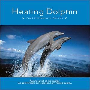 ヒーリング・ドルフィンヒーリング CD 音楽 癒し ヒーリングミュージック 不眠 ヒーリング|healingplaza