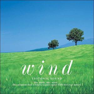 Wind 風ヒーリング CD 音楽 癒し ヒーリングミュージック 不眠 ヒーリング