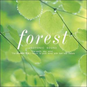 Forest 森ヒーリング CD 音楽 癒し ヒーリングミュージック 不眠 ヒーリング