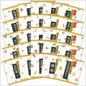 芥川隆行名作全25巻セットヒーリング CD 音楽 癒し ヒーリングミュージック|healingplaza