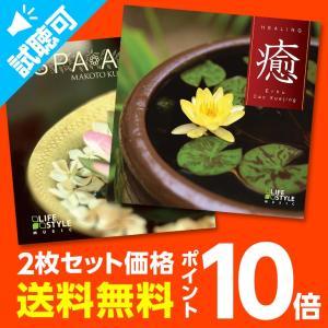 アジアの癒し2枚セットヒーリング CD 音楽 癒し ヒーリングミュージック 不眠 ヒーリング|healingplaza