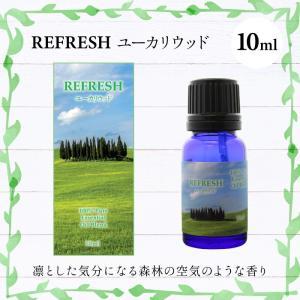 アロマオイル Refresh ユーカリウッド 睡眠環境プランナー推薦 「Dellaアロマシリーズ」|healingplaza