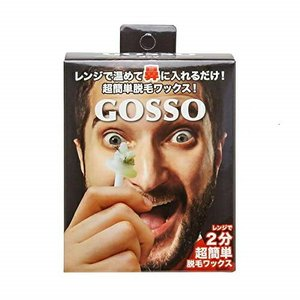 電子レンジで温めて鼻に入れるだけ!エステでも使用するブラジリアンワックスで超簡単鼻毛脱毛!特許出願中...