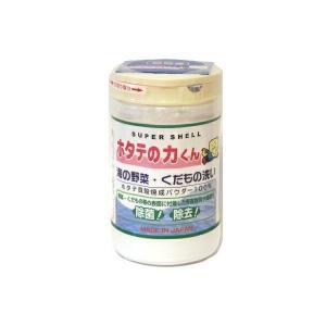 ホタテの力くん 海の野菜・くだもの洗い 90gの関連商品5