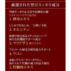 TOMIN 飲酒習慣 1箱 日本生物化...