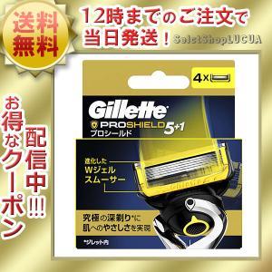 ジレット プロシールド 替刃 4個 メンズ 剃刀替え刃 シェーバー 送料無料|health-city