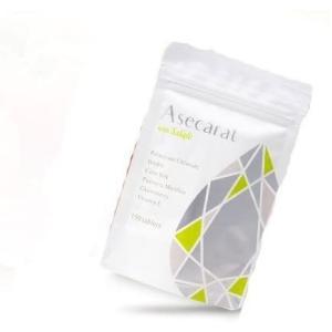 アセカラット 150粒 制汗 デオドランド剤 汗対策 カリウム サプリメント|health-city