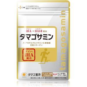 タマゴサミン 90粒 軟骨 グルコサミン 健康食品 サプリメント|health-city