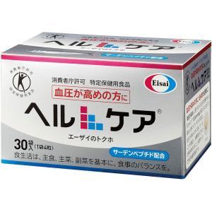 ヘルケア 4粒×30袋 高血圧対策 健康習慣 サプリメント エーザイ|health-city