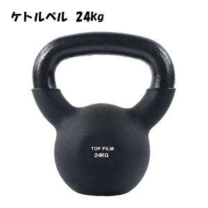 ケトルベル ダンベル 24kg 自宅トレーニング ソフトな素材|health-city