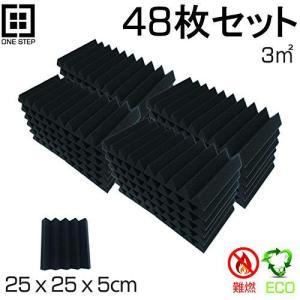 吸音材 防音 ブラック 48枚入 吸音材質ポリウレタン 消音 騒音 カーオーディオ health-city