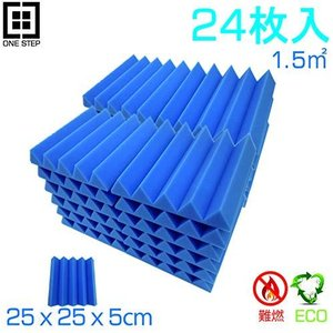 吸音材 防音 ブルー 24枚入 吸音材質ポリウレタン 消音 騒音 カーオーディオ health-city