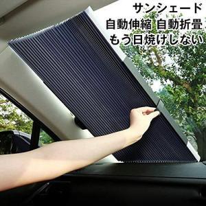 サンシェード 便利なストレージ 日焼け止め 自動折りたたみ式 切断可能 遮光断熱 日除け用|health-city