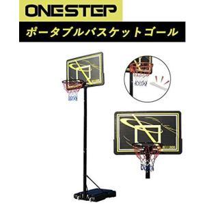 バスケットゴール 移動式 ダブルスプリング付き 工具付き 一般公式サイズ対応 練習用 バスケットボール 7号球対応 ミニバス|health-city