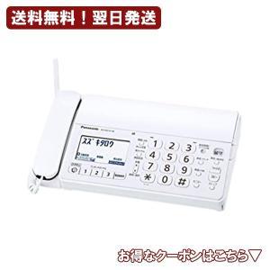 パナソニック デジタルコードレス普通紙ファクス KX-PD215DL-W ※親機のみ KX-PD215-W health-city